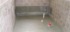如何做好卫生间墙面防水?
