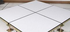 全钢防静电地板的特点与选购技巧