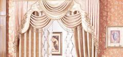 窗帘的分类,窗帘的品牌介绍