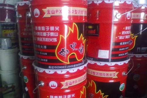防火漆的防火原理