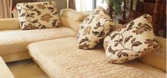 沙发垫十大品牌排名