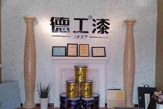 中国装修涂料品牌