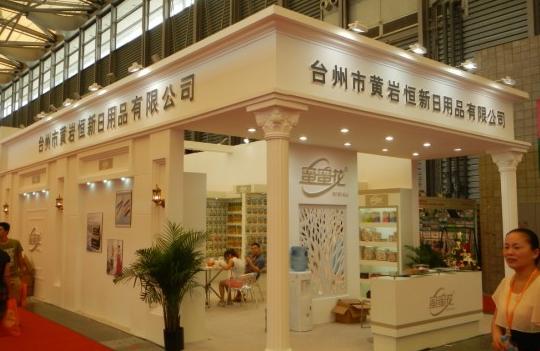 上海家具展会布置