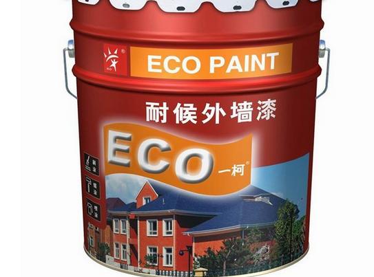 外墙涂料价格计算