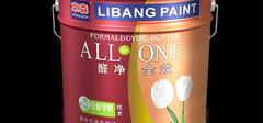 立邦乳胶漆的价格,如何选购立邦乳胶漆?