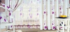 选购窗帘有哪些原则?