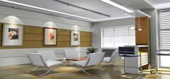 办公室装修风水的禁忌,办公室装修风水植物