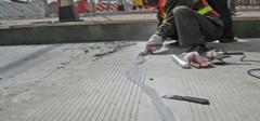 混凝土裂缝修补处理方法