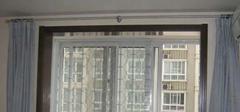 飘窗窗帘杆有哪些选择技巧?