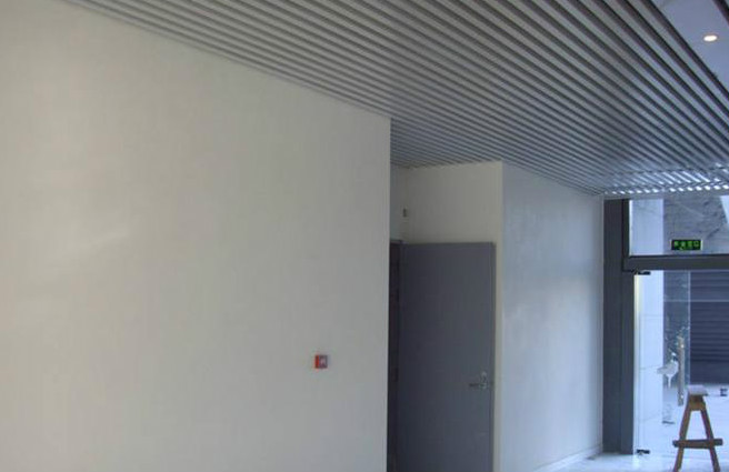 装修流程 施工阶段 油漆 > 正文        步骤一:先检查墙面是否坚实