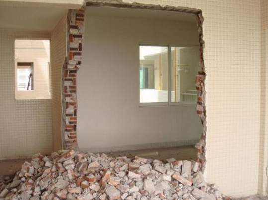 承重墙拆除