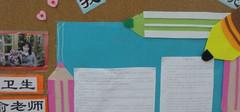 幼儿园墙面设计技巧以及注意事项