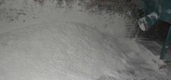 腻子胶粉的特点和应用范围有哪些?