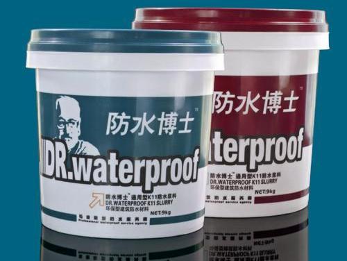 防水涂料施工工艺