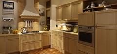 厨房装修使用什么瓷砖比较好?