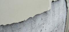 墙体裂缝的原因以及解决办法