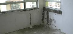 房屋漏水有哪些对应解决方法?
