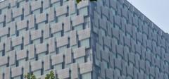 什么是穿孔铝板,穿孔铝板的安装方法