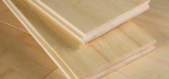 教你如何挑选竹地板?