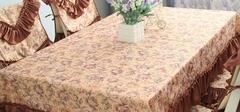 餐桌台布用什么材质好,看看你就知道!