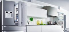 冰箱漏电该怎么办