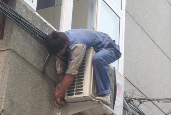 空调如何移机