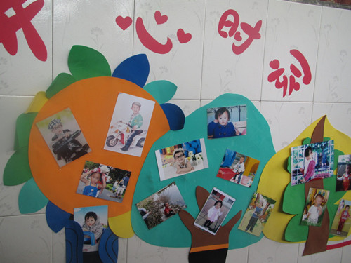 幼儿园照片墙设计的意义以及注意事项