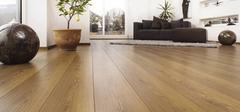 地板保养的注意事项有哪些?