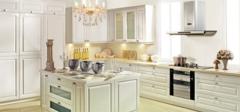 厨房装修之颜色风水介绍