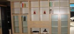 家用储物柜该如何设计