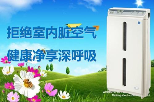 安利空气净化器