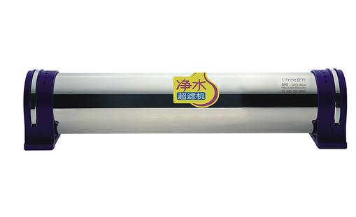 立升净水超滤机