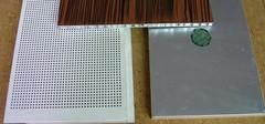 什么是铝蜂窝板,铝蜂窝板的特点