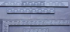 仿古青砖的施工工艺以及规格介绍