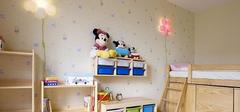儿童房灯光设计,好设计保护好视力!