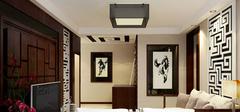 家装吸顶灯的选购技巧有哪些?