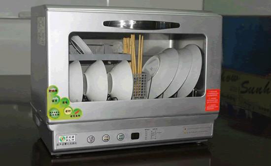 家用洗碗机