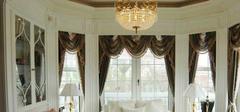 欧式窗帘的清洁与保养
