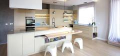 美观实用的开放式厨房设计方法
