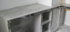 水泥砌橱柜怎么样,水泥砌橱柜的优缺点