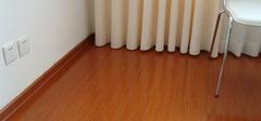 强化木地板有哪些保养方式?