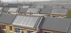 太阳能采暖的优点以及原理