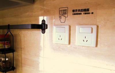 装修流程 施工阶段 水电 > 厨房插座应该如何设计?