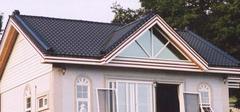 琉璃瓦屋顶漏水,如何解决?