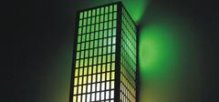 什么是室外壁灯,室外壁灯的品牌