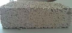 保温砂浆的优势以及功能特色