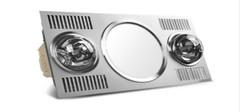 灯暖式浴霸的分类,灯暖式浴霸的选购技巧