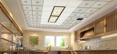 铝扣板吊顶的特点及选购方法