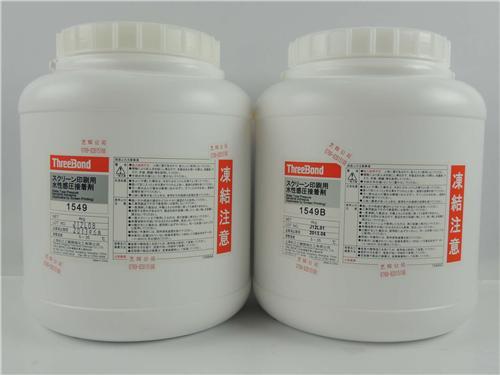 水溶性粘合剂
