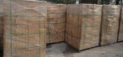外墙保温砖的优点以及价格